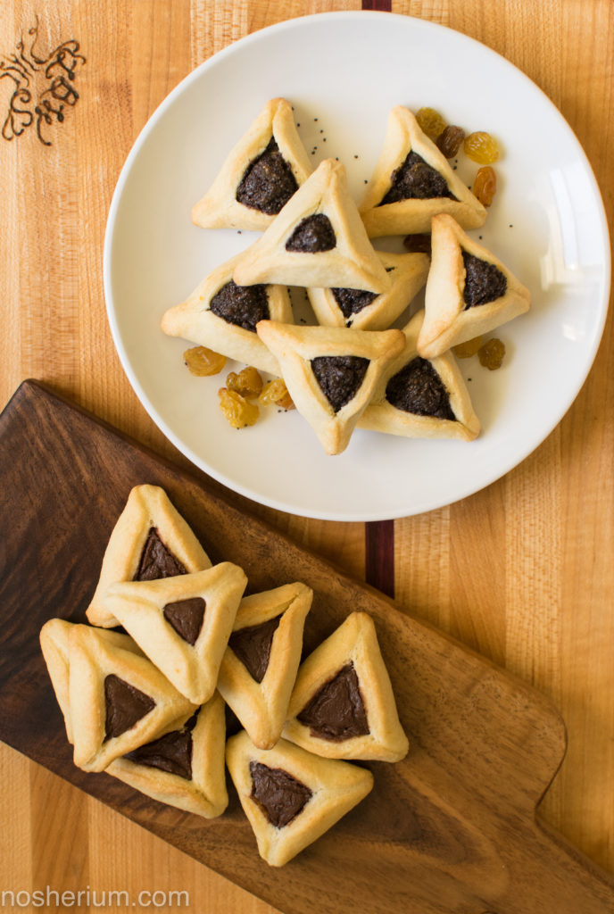 Chocolate Sesame and Poppy Seed Vegan Hamantaschen Cookies