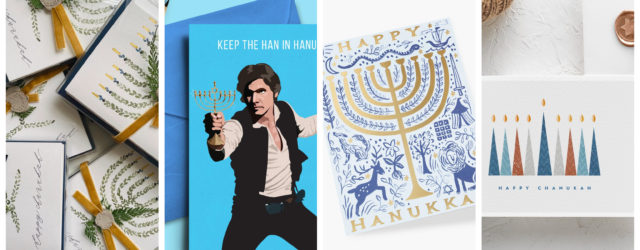 Nosherium Hanukkah Card Round Up 2019