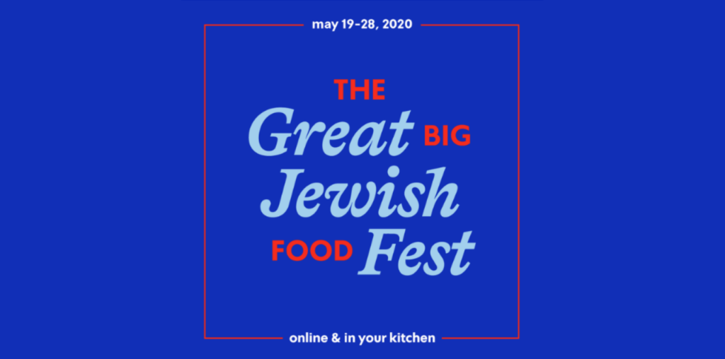 Nosherium May 22nd 2020 Great Big Jewish Food Fest Happy Hour Event!